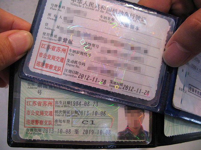 Hologram Overlay for driving license.jpg
