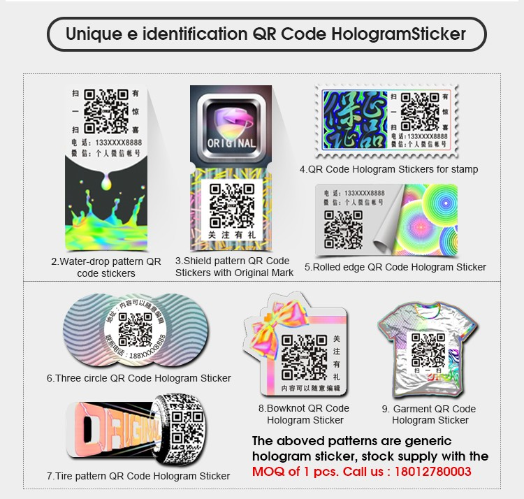 QR Code Hologram Sticker.jpg